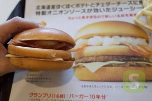 ハンバーガーの写真詐欺