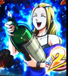 サラリーマン番長 鏡 シャンパン